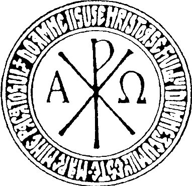 Monograma Iisus Hristos.jpg