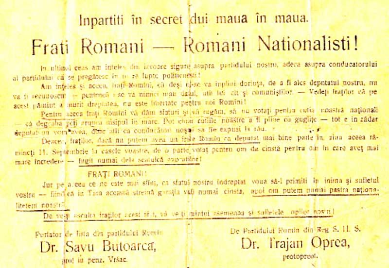 Cuvantul-Romanesc-061.jpg